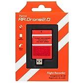 パロット エイアール ドローン 2.0 アクセサリー 3D GPS フライトレコーダー【AR.Drone 2.0専用】 【純正パーツ】