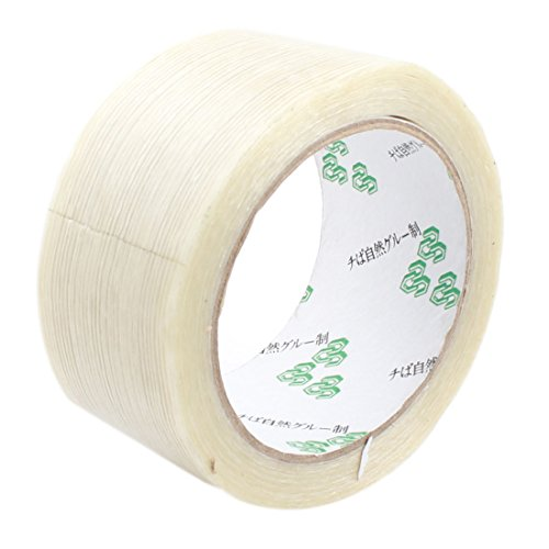 uxcell® Self-adhesive Glass Fibre Tape 50mm x 25Meter for RC Model Helicopter