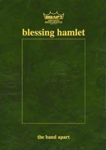 blessing hamlet [DVD]