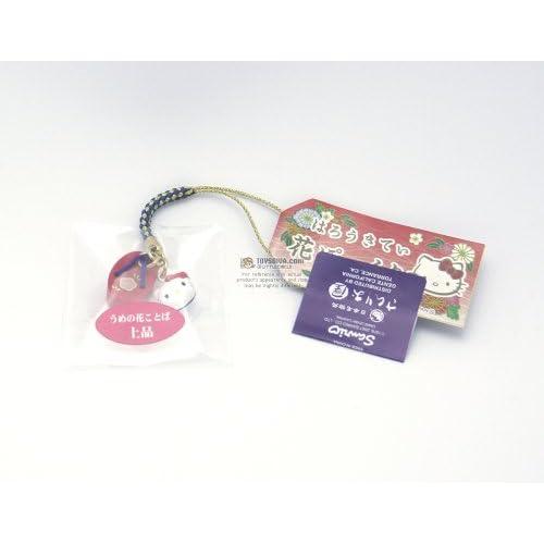 Sanrio Hello Kitty Netsuke Cell Phone Charm