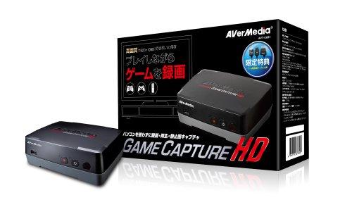 AVerMedia AVT-C281 プレイしながらゲームを録画 パソコンを使わずに高画質録画・再生・静止画キャプチャ
