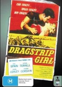 La chica de las carreras / Dragstrip Girl [ Origen Australiano, Ningun Idioma Espanol ]