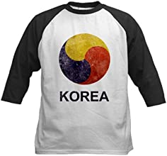 CafePress Kids Baseball Jersey - Vintage Korea Kids Baseball Jersey
