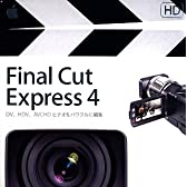 Final Cut Express 4.0