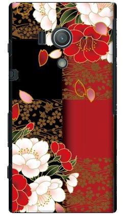『朱黒』 / for Xperia acro HD SO-03D IS12S 専用 スマートフォン ケース / docomo au / ハードケース スマフォケース 【TL-STAR】