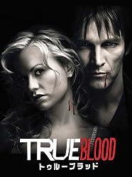 True Blood / トゥルーブラッド 〈ファースト・シーズン〉コンプリート・ボックス [DVD]