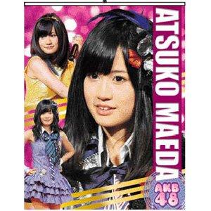 ★2011年版 A2カレンダー前田敦子(AKB48)★