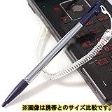 【ニンテンドーDSi用】 伸縮タッチペン ブルー バンジーストラップ CA-DIT11BL