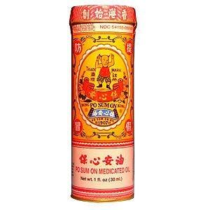 Po Sum On Medicated Oil 30 Ml - 1 Oz - 3 Bottles