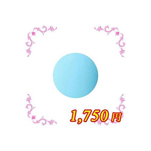 ing シーソー BLー001 4g