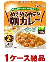 【ご注意!1ケース納品です】 めざめるカラダ朝カレー 中辛×40個入(1ケース)