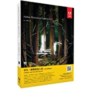 学生・教職員個人版 Adobe Photoshop Lightroom 5.0 日本語版 Windows/Macintosh版