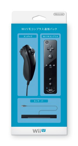 Nintendo Wii Additional Remote Controler Pack Black | Value Pack inclu. Censor Bar and Nunchaku | RVL-A-AS03 | inclu. c