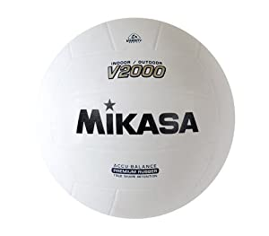 Buy Mikasa V2000 Official Size Rubber Volleyball by Mikasa Sports