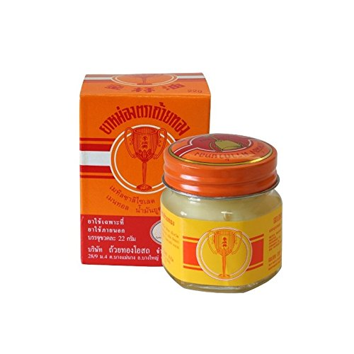 22 g.THAI GOLDEN CUP BALM Ointment Herbal Medicine Pain Relief (Golden Cup Balm compare prices)
