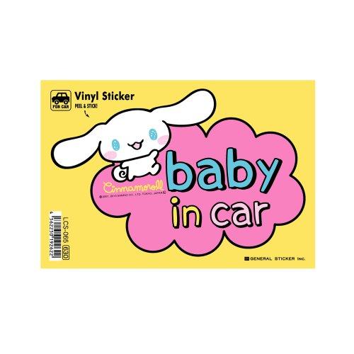 ゼネラルステッカー サンリオ シナモロール BABY in car ステッカー LCS-065イメージ