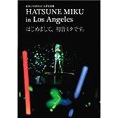 MIKUNOPOLIS公式写真集 HATSUNE MIKU in Los Angeles はじめまして、初音ミクです。