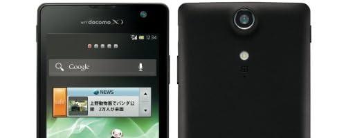 Xperia GX SO-04D docomo [Black]