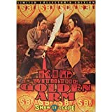 Kid With Golden Arm [DVD] [Region 1] [US Import] [NTSC]