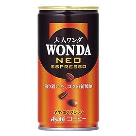 ワンダ 大人ワンダ ネオ・エスプレッソ 缶 185g×30本