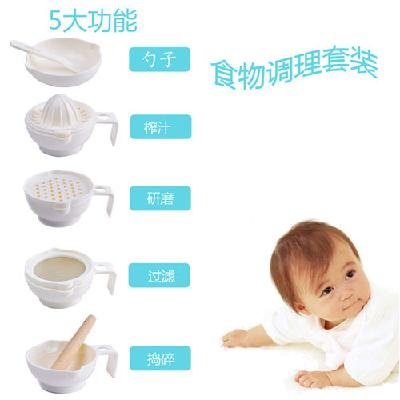Baby Food Grinder Mill