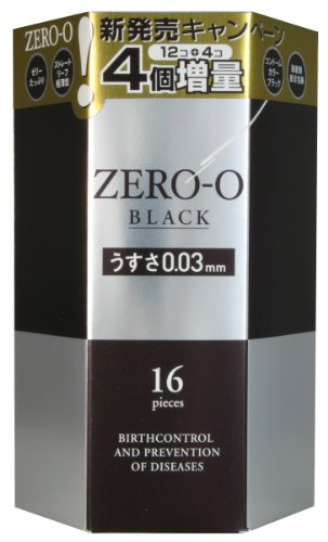 Fuji Latex Wrinkle Zero-0 | Condoms | 2000 Black 0.03mm 12pc