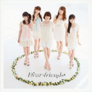 RO-KYU-BU! – Dear friends (FLAC)
