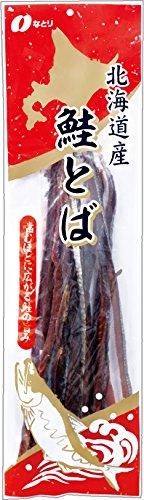なとり 北海道産 鮭とば 220g