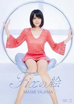 Fixの絵 [DVD]