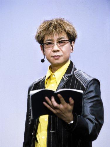 原典 平家物語 43 倶梨伽羅落 (くりからおとし) (DVD)