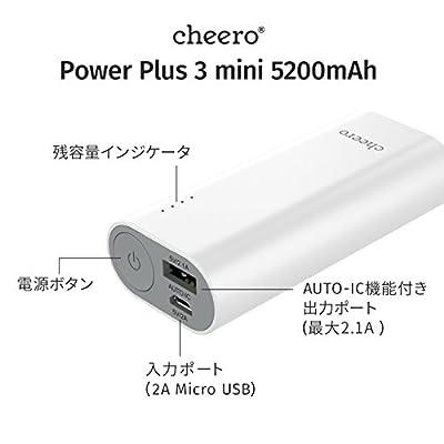 cheero Power Plus 3 mini 5200mAh ( ホワイト )のスペック