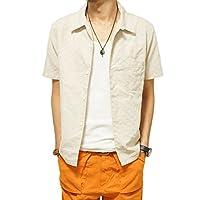 (ジーアールエヌ) grnペイズリーモノグラムジャガードシャンブレーシャツ
