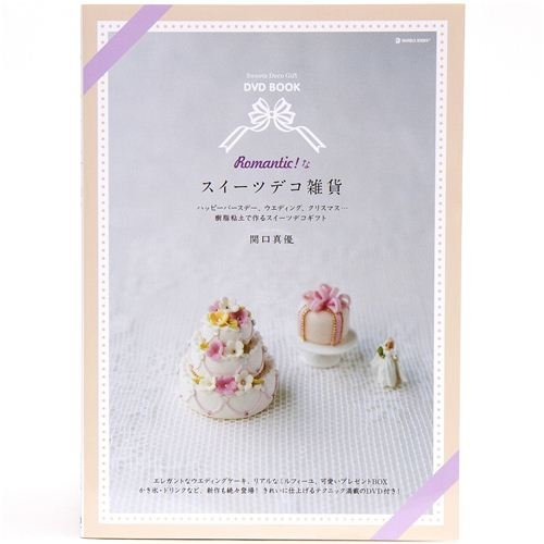 book for crafting clay sweets deco zakka with DVD