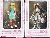 Beatmania IIDX figura coleccioen remezcla Vol.1 todos los dos