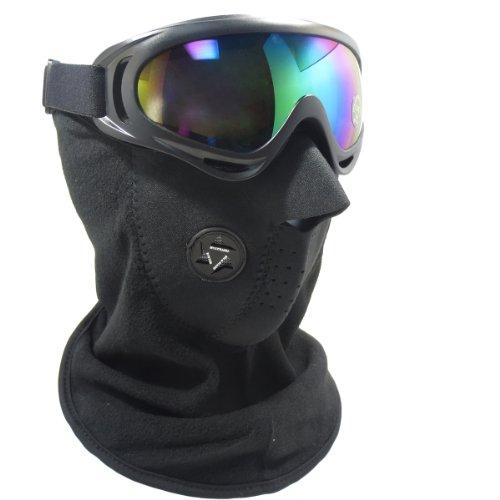 フェイスマスク タクティカル ゴーグル【2点セット】 虹色レンズ スキー・スノボ・サバゲー・サイクリング・アウトドア・ウィンタースポーツ に (MONOZ)