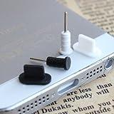【iphone 5 専用】ライトニング カバー&イヤホンジャックカバー 2個セット ホワイト