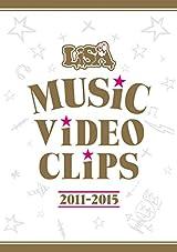 LiSAの5年間の全13曲を収録したミュージックビデオ集が発売