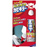 ゴムパッキン用カビキラー 100g【HTRC8】