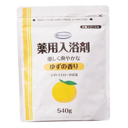 D2オリジナル 薬用入浴剤エコタイプ 540g ゆずの香り