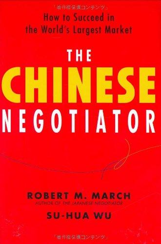 英文版 チャイニーズ・ネゴシエーター - The Chinese Negotiator:How to Succeed in the World's Largest Market