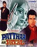 echange, troc Pathar Aur Payal