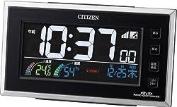 CITIZEN(シチズン) 電波デジタル時計 AC電源タイプ カラー表示 温度・湿度表示付 熱中症、食中毒、インフルエンザ、カビ・ダニ注意の液晶表示機能付 8RZ121-002 8RZ121-002