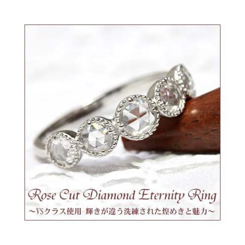 エタニティリング ダイヤモンド リング ローズカット リング 0.5ct VSクラス G-H プラチナ エタニティ ダイヤ エタニティーリング ローズカット ダイヤ Pt 重ねづけ リング プラチナ900,06号