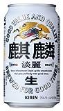 麒麟 淡麗(生) 350ML × 24缶