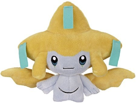Picture of Jakks Pacific Pokemon Mini Plush - Diamond & Pearl Series 13 - JIRACHI Figure (B004G86N3U) (Pokemon Action Figures)