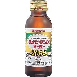 大正製薬 リポビタンD スーパー 100ml×10本