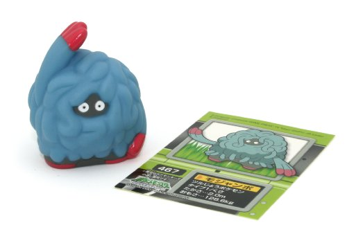 "Tangrowth (#467) : Pokemon Kids Diamond & Pearl Series #5 : One ~1"" to ~2"" Mini Figures and One Pokemon Sticker (Japanese Imported)"