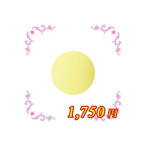 ing シーソー YLー003 4g