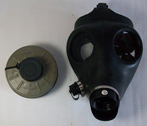 SGP Israeli Style Civilian Protective Gas Mask w/ Water Plug & Filter (Chemical Gas Mask compare prices)