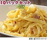 ヤヨイ Oliveto 業務用 生パスタ・カルボナーラ 10パックセット